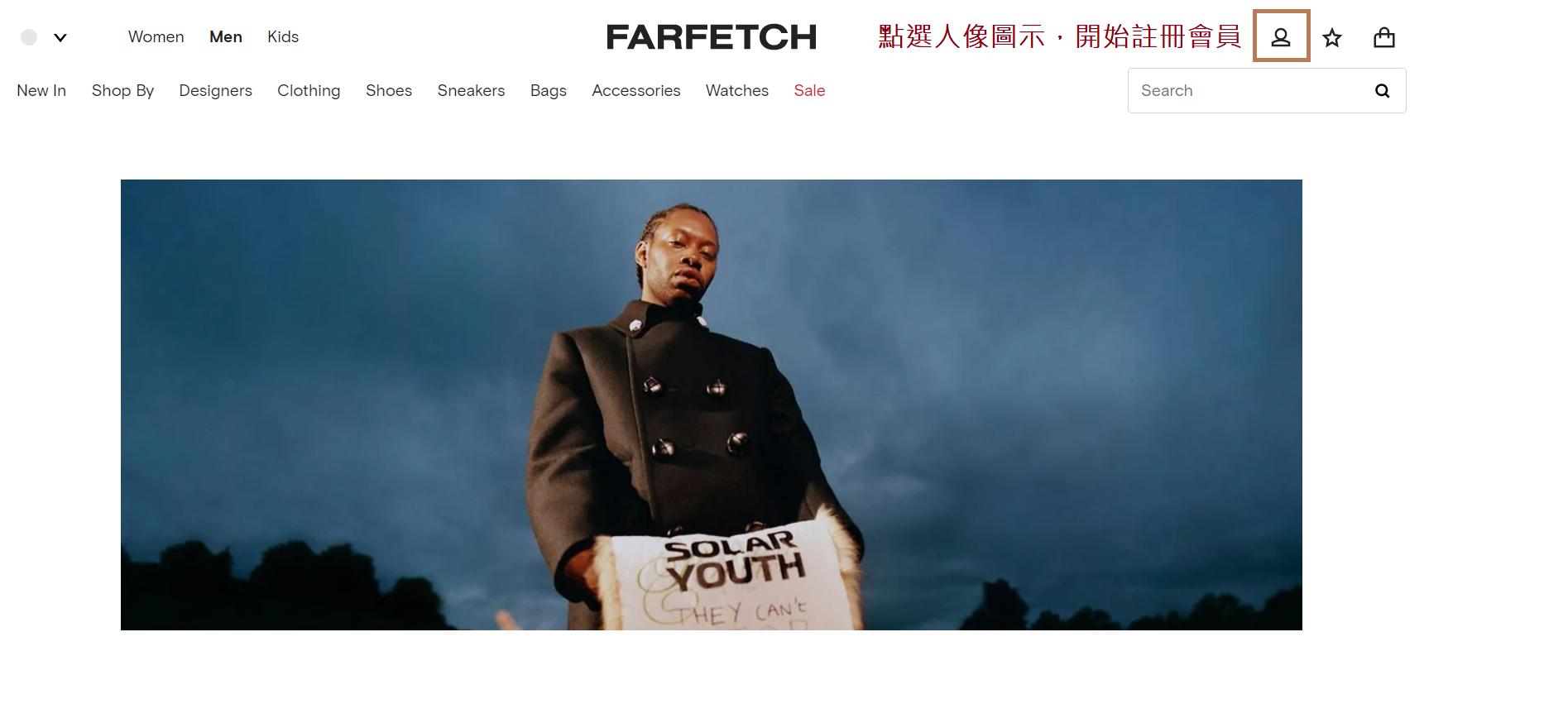 FARTETCH購買教學01-進入官網