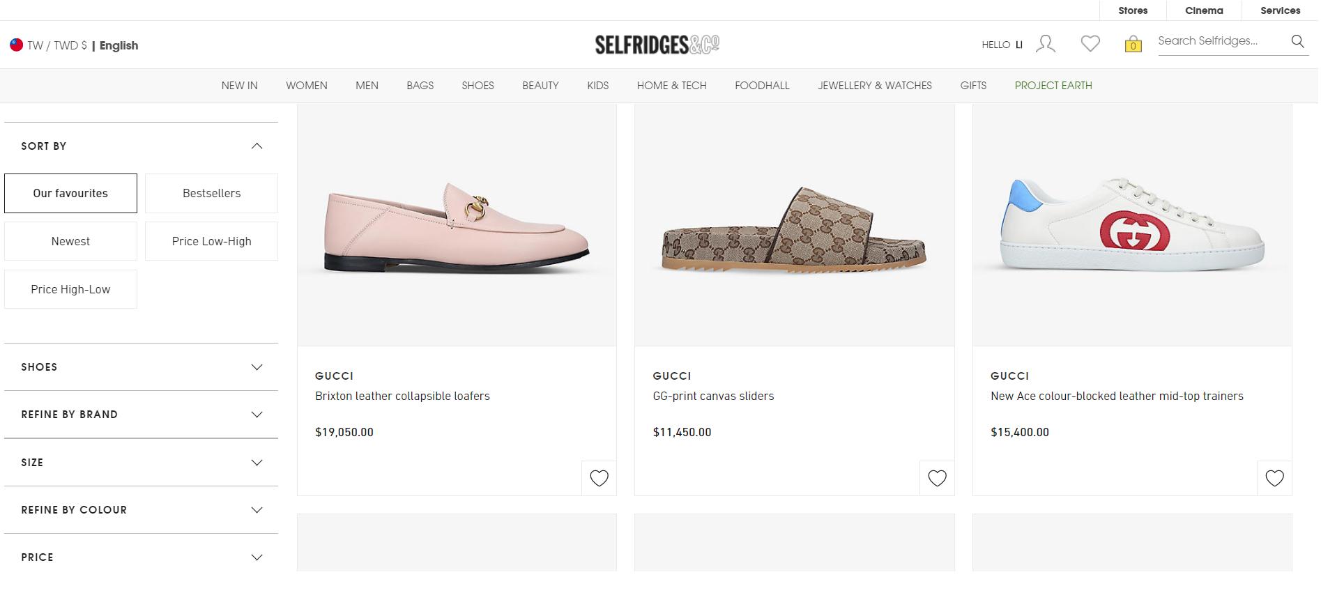 Selfridges & Co. 英國線上百貨購買教學-品項導覽