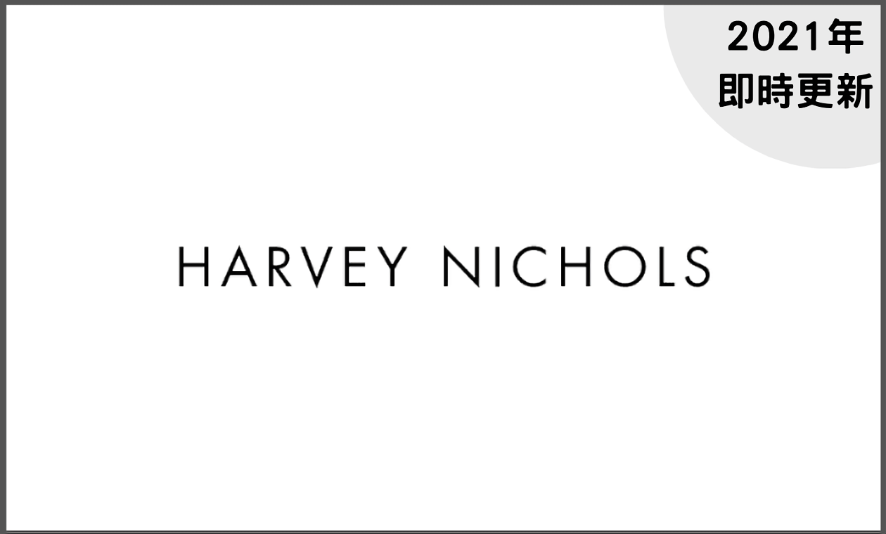 harvey Nichols 封面 2