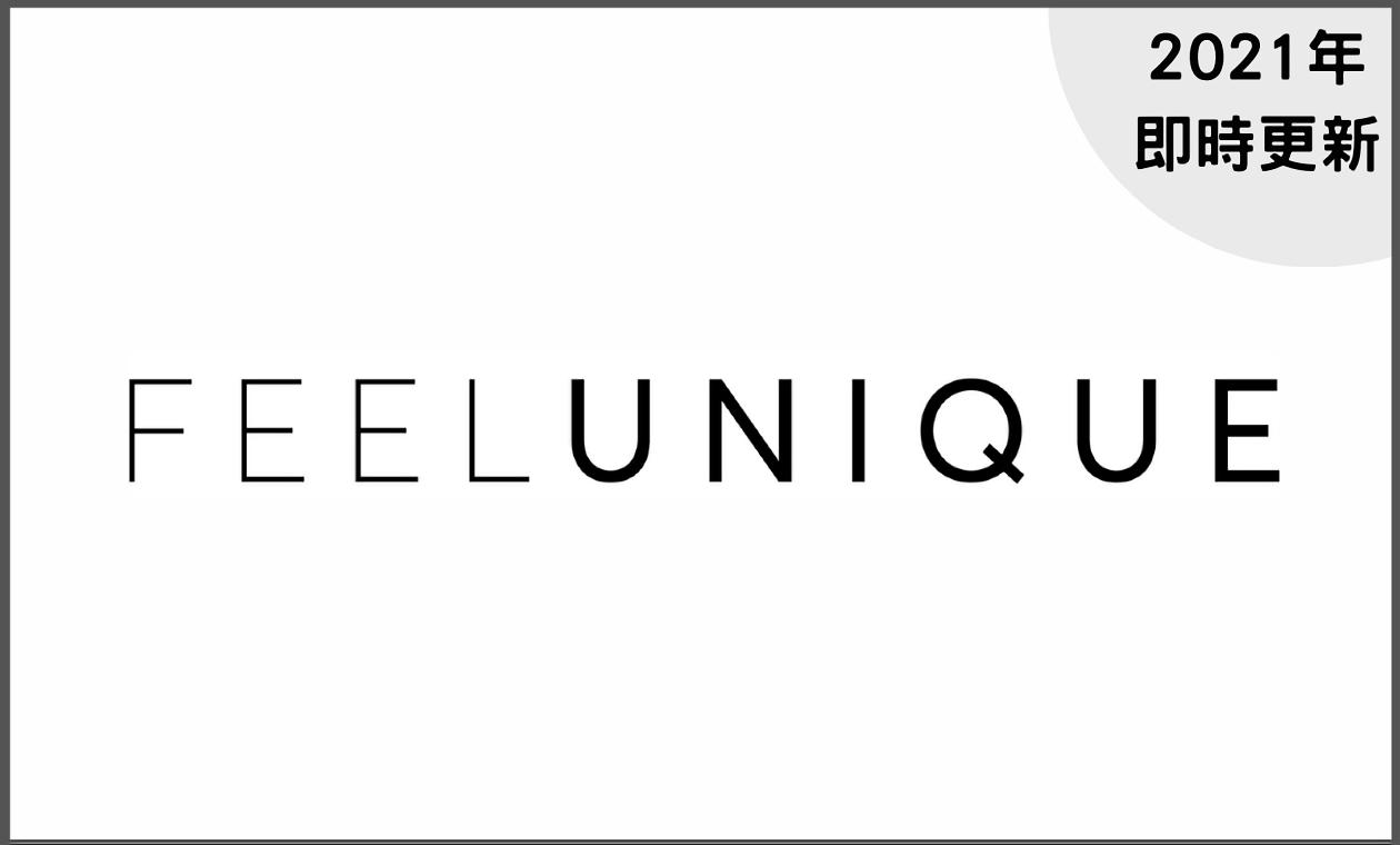 feelunique 封面 1