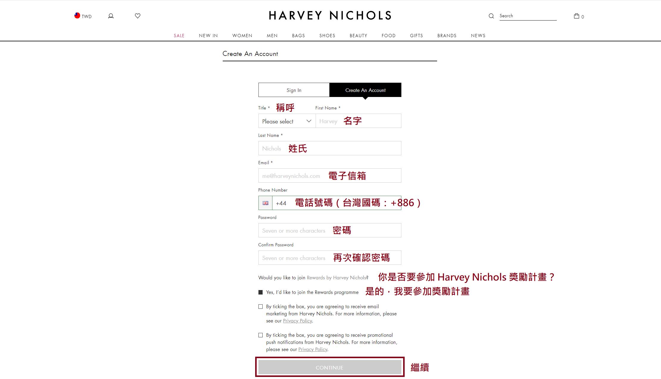 HARVEY NICHOLS 購買教學-註冊教學2